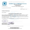 Certification of employment letter