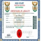 Certificate of legality