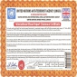 International clean report clearance certificate