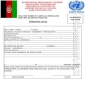 Afghanistan diplomatic courier delivery form