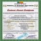 Contract award certificate